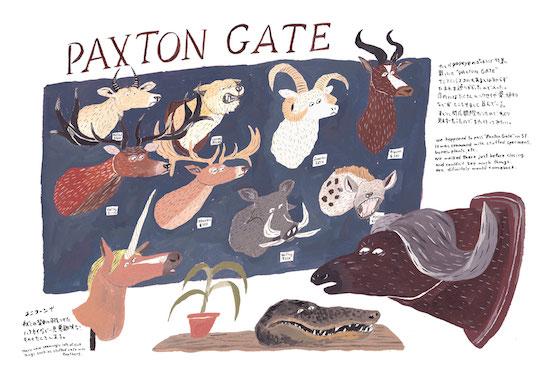「paxtongate」