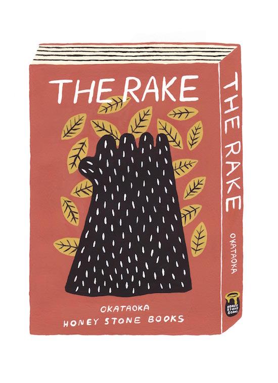 「THE RAKE」